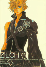 Final Fantasy 7 VII Advent Children Doujinshi Sephiroth x Cloud Zilch 1 Kiki