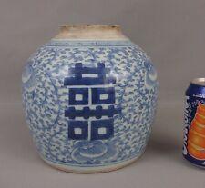 ancien vase / pot à gingembre porcelaine de chine / double happiness ginger jar