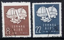 CHINA 1957 4th World Trade Union Congress. Set of 2. USED/CTO. SG1540/1541.