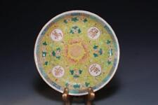 Chinese Yellow Background Enameled Porcelain Bowl.