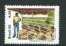 BRAZIL SG1856 1980 RONDON PROJECT  MNH