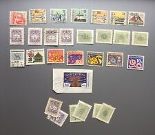 CZECHOSLOVAKIAN MIXED USED POSTAGE STAMPS X 23