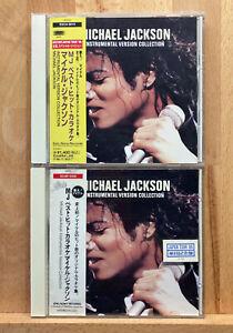 Michael Jackson - 2x INSTRUMENTAL VERSION COLLECTION - Japan (1988 & 1996)