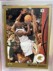 2002-03 Upper Deck Authentics Gold Michael Jordan #88 PSA NM-MT 8 #'D 57/250