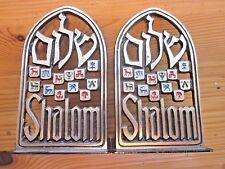 Israel 12 Tribes 1960 Bookends Set Pair Retro Brass Jewish Shalom Judaica Vtg