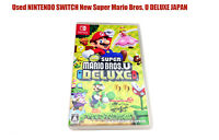 Used NINTENDO SWITCH New Super Mario Bros.U DELUXE JAPAN OFFICIAL