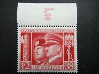 Germany Nazi 1941 Stamp MNH Benito Mussolini Adolf Hitler Swastika Eagle WWII Th