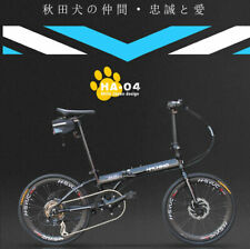 "20"" high quality folding bike road Bicycle shimano 7 speed (Disc brake)"