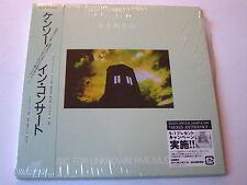 "Kenso ""Music for UNKOWN Five Musicians"" JAPAN MINI LP 2cd"