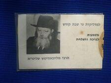 RABBI MENACHEM M.SCHNEERSON Lubavitch Judaica - orginal chanukah hanukkah