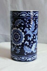 Pier 1 Imports Mandarin Cobalt Blue & White Floral Vase Utensil Holder