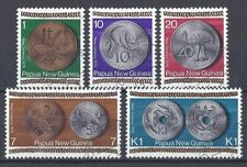 Papua New Guinea new coins SC 410-414 used