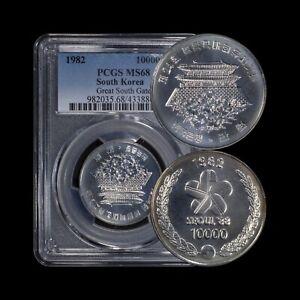 KOREA. 1982, 10000 Won, Silver - PCGS MS68 - Olympics, Namdaemun 남대문, Top 2