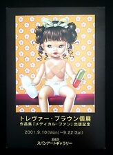 Trevor Brown MEDICAL FUN Postcard | Pill Baby Kawaii Fetish | Span Gallery Japan