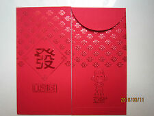 Ah Huat White Coffee Chinese New Year Ang Pow/Red Money Packet 2pc