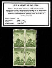 1945 - # 929 - 3¢ Iwo Jima Mint, NH, Block of Four Vintage U.S. Postage Stamps