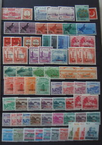 Pakistan Official/Service overprint issues MNH mints in a page