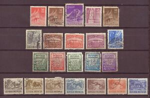 Indonesia, Issues of 1951 - 1956, Used OLD