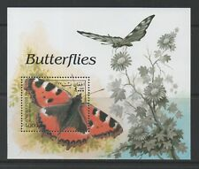 Thematic Stamps Animals - AFGHANISTAN 1998 BUTTERFLYS MS mint