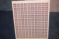 Korea Stamp- Full Sheet NH, 100 NEW! Liberation from Japanese rule 1946 50 chun