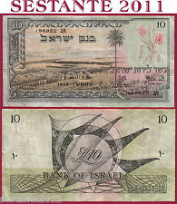 ISRAEL  ISRAELE -  10 POUND / LIROT  1955  - Black serial  -  P 27b   -  BB / VF