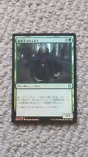 JAPANESE Timberwatch Elf FOIL x1 Eternal Masters, EMA MAGIC NM MTG JPN