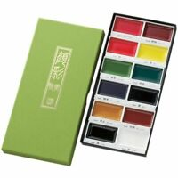 Kuretake Gansai Tambi 12 Color Japanese Traditional Water Color Set