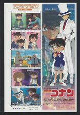 "Japan 2006 Animation Heroine "" Conan Detective"" Cartoon stamps S/S No 4"