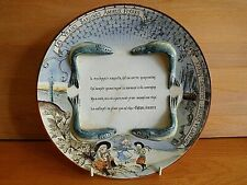 AMIEUX FRERES GOOD BROTHERS FRENCH FAIENCE SARDINE ADVERTISING PLATE