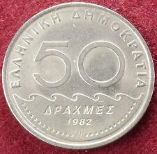 Greece 50 Drachma 1982 (C1610)