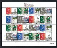 China Macau 2014 Mini S/S 130th of Macao Post stamp