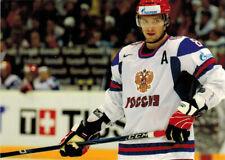 Alexander Ovechkin in Russia's Jersey shirt Modern Russian postcard