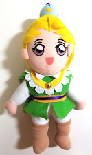 Angelique - Plush Doll Figure Toy - Koei 1998 Otome Game - Marcel & Chupi