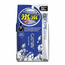 Mandom GATSBY Men's Cooling Ice Body Paper deodorant (30 Sheets) from Japan