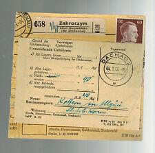 1943 Zakroczym Germany Parcel Cover to Allgau Dachau KZ Concentration Camp