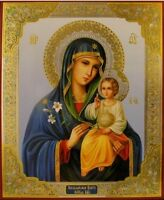 Russian Icon Wood Virgin Mary Madonna Jesus Christ 3""