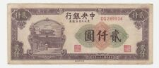 Cina  China  2000 2.000 yuan   1948   BB  Good          pick  384    lotto  2075