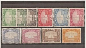 1937 ADEN DHOW, SHIP, BOAT SET TO 2Rs SG 1/10 MINT.