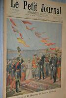 Le Petit Journal Supplément illustré 11 Octobre 1896 / L'empereur de Russie