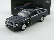 Nissan Skyline GTS-R in schwarz, Takara Tomy Tomica Premium #04, 1/62