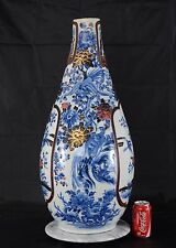 Huge Qing Chinese Blue White Clobbered Porcelain Vase Bird of Paradise & Flowers