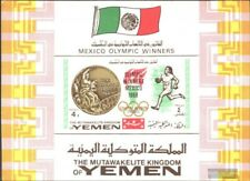 Jemen(Königreich) Block141B (kompl.Ausg.) postfrisch 1968 Goldmedaillengewinner