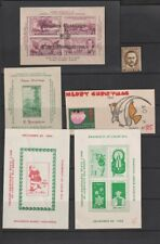 Miscellaneous Lot of Mostly 1960's Dealer Christmas Greeting Cards / Cinderellas