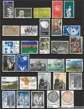Ireland 1970/75  Commems Selection (listed) Used