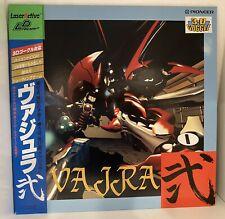 Vajra 2 - Pioneer Laseractive LD-ROM2 Game - PC Engine - Complete, US Seller!