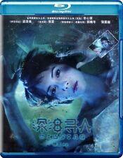 Missing (Blu-ray) Angelica Lee  Tony Leung Ka Fai  Isabella Leong  Eng Sub