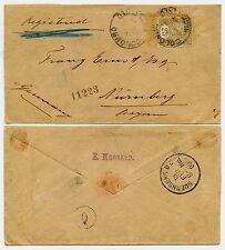 CEYLON to BAVARIA REGISTERED 1899 Q.VICTORIA 25c...MAESSEN + 6 in CIRCLE