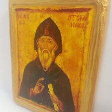 Saint John Climacus San Juan Johannes Byzantine Greek Orthodox Rare Icon Art