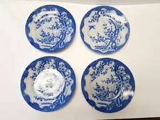 "Set of 4 Vintage Blue Flowers Made in Japan Plates 7 1/4"""