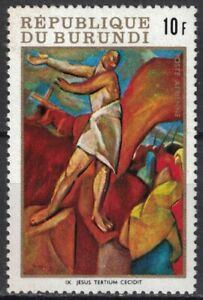 BURUNDI:1970 SC#C120 MNH Easter